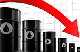 توقعات بانخفاض الطلب على النفط