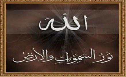 الـلـه. الداعية د.سليمان العودة