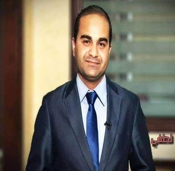 الزميل كامل لطفي  ..  مبارك التعيين بقناة المملكة