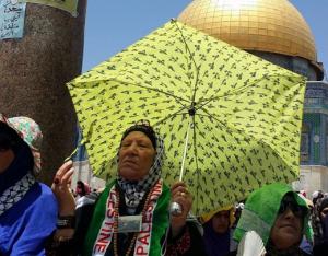 توجه 250 مصل من غزة للصلاة في الاقصى