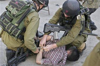 بالتفاصيل  ..  الاحتلال يعتقل شابا من نابلس و يصيبه بالرصاص