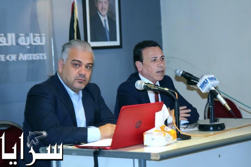 الخطيب يعلن عن فعاليات مهرجان عشيات طقوس المسرحية .. صور