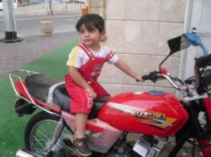 تهنئة من روسيلة البطوش الى ريان محمود الطراونة بمناسبة عيد ميلاده