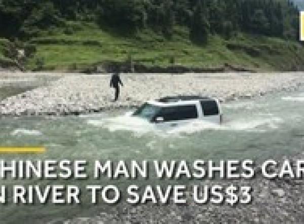 يخوض بسيارته مياه نهر ليوفر أجرة غسيلها ..  والنتيجة؟