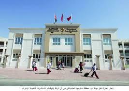 مطلوب عدد من المعلمين للمدارس الدوليه في الامارات