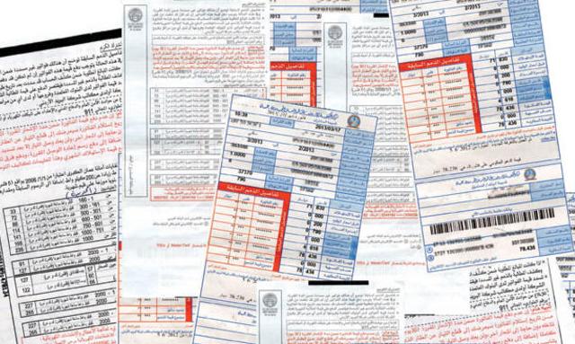 شركة الكهرباء الأردنية: 21 مليون دينار خسائر الربع الأول من عام 2021