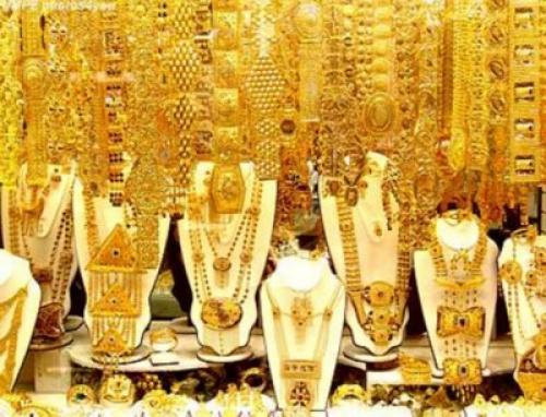 تعرفوا على أسعار الذهب في السوق المحلية ليوم الثلاثاء 21-01-2020