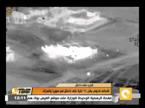 بالفيديو.. 22 قتيلا بينهم مدنيون بغارات للتحالف على الرقة