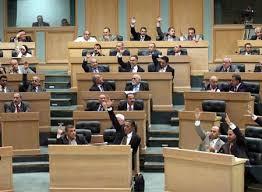 """""""إدارية النواب"""" تنهي مناقشة قانون توظيف موارد تكنولوجيا المعلومات"""