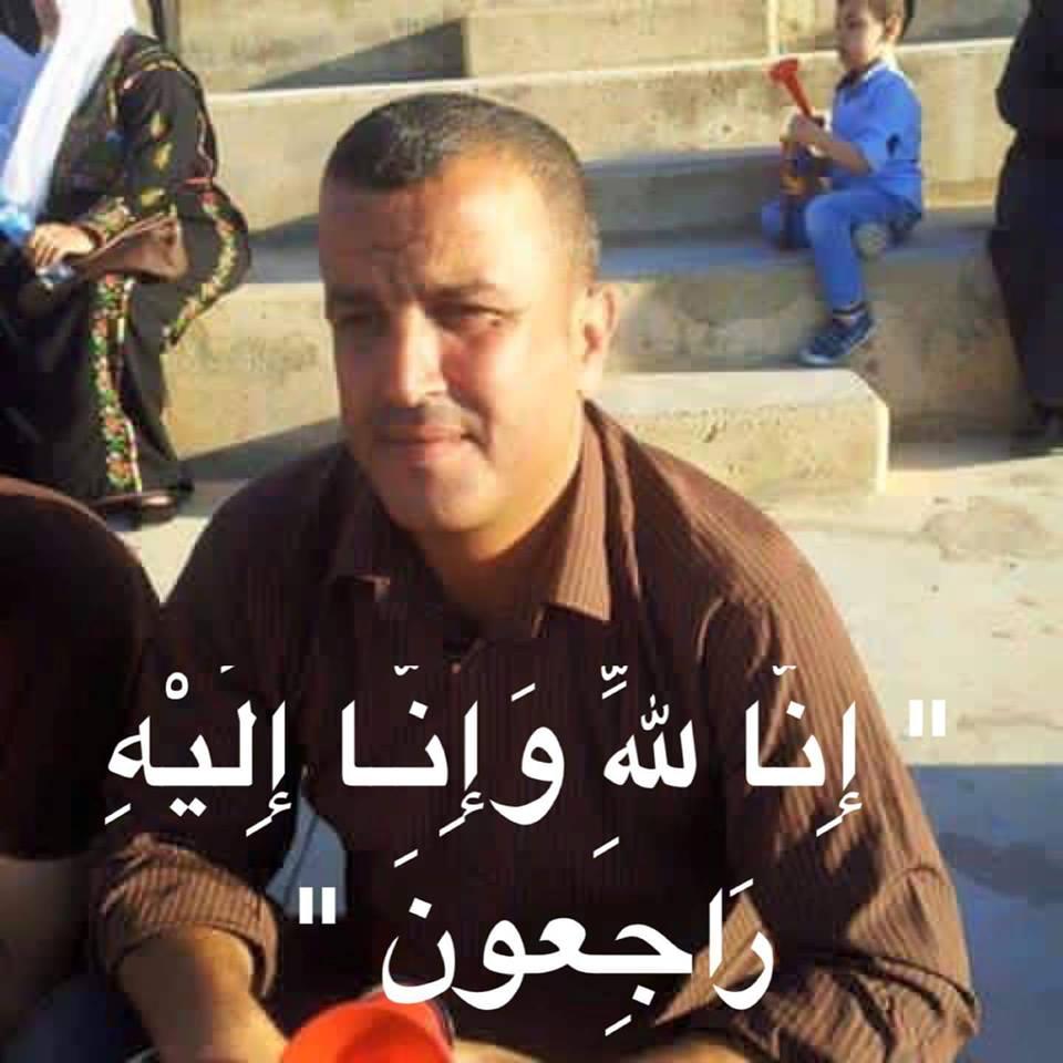 """الشاب احمد محمد العمري """" ابو عرب"""" في ذمة الله"""