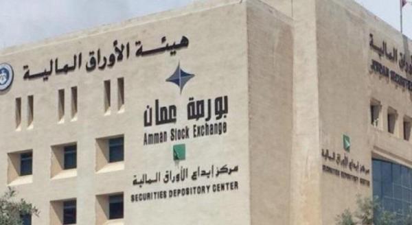 بورصة عمان تنهي تعاملاتها اليومية على ارتفاع