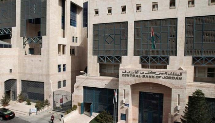 البنك المركزي يصدر بياناً حول دعم الشركات بقيمة 500 مليون دينار لمواجهة جائحة كورونا  ..  تفاصيل