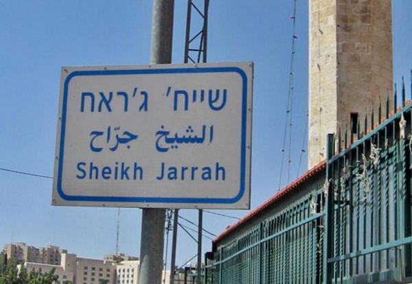 تأجيل البت في قرار ترحيل سكان الشيخ جراح