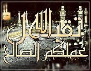 الزميل فاروق المومني .. عمرة مباركة
