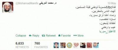 """العريفي ينتقد """"أم بي سي"""" لألهائها الناس بـ """"Arab Idol""""… بينما الشعب السوري يذبح"""