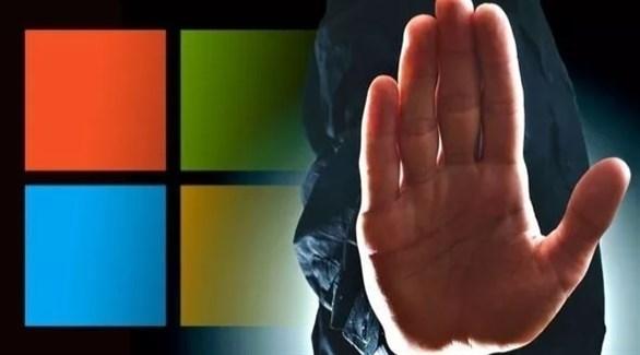 مايكروسوفت تحذر مستخدمي ويندوز 10 من إصداره الجديد
