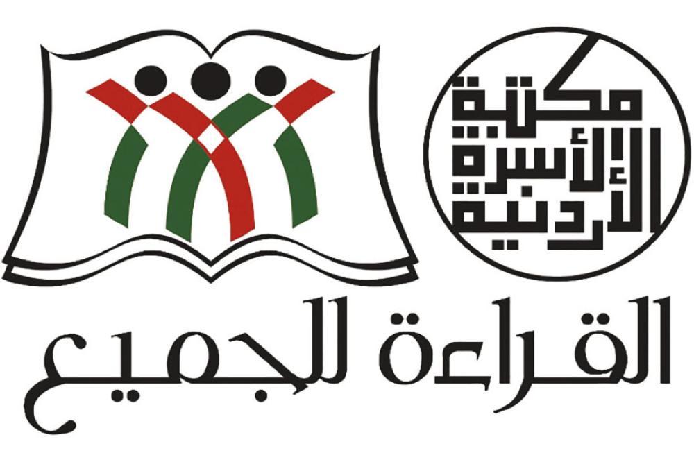 راشد: مشروع «مكتبة الأسرة» يهدف لتعميم الثقافة الوطنية ونشر الوع