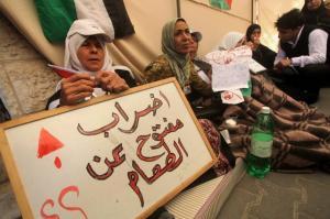 """""""حنظلة"""": 300 أسير يستعدون للإضراب عن الطعام في عوفر"""