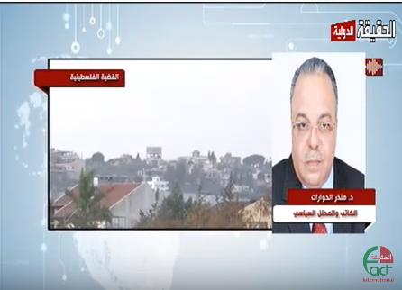بالفيديو :د. منذر الحوارات – المحلل السياسي حول تحذيرات الأردن من خطورة تغيير موقف أميركا إزاء المستوطنات