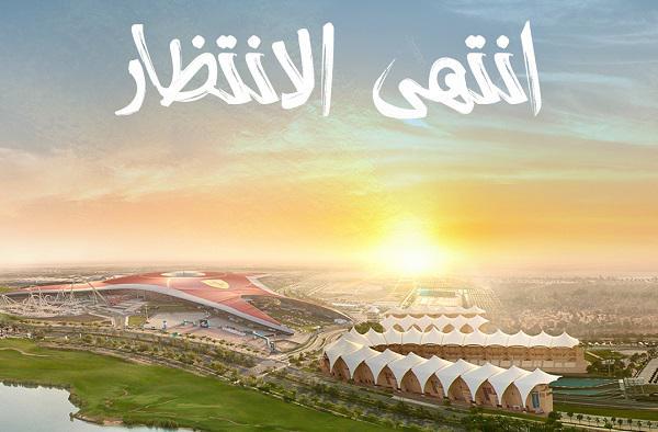 أبو ظبي: جزيرة ياس تطلق منصة #معاً_في_ياس