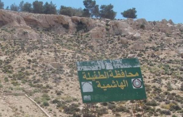 مواطنو الطفيلة يطالبون بتوفير عناصر السلامة المرورية لمداخل المحافظة