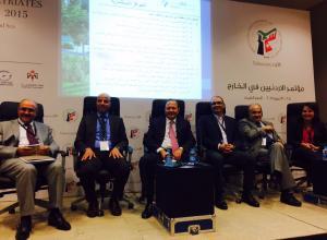 """""""واحة ايلة""""تستقطب اهتمام المشاركين في """"مؤتمر الأردنيين في الخارج"""""""
