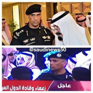 بعد إرتباط صورته بصورة الملك ..أول صورة يظهر فيها حارس الملك عبد الله وحيداً