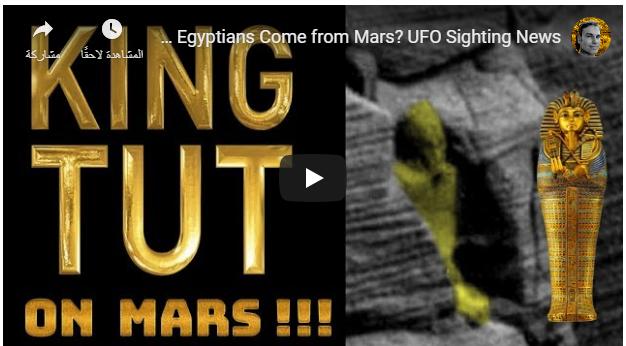 مفاجأة ..  صور تكشف العثور على تابوت لفراعنة مصر على كوكب المريخ