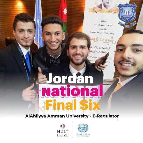 تأهل فريق E-Regulator من حاضنة أعمال جامعة عمان الأهلية لنهائي الأردن لجائزة هالت برايز العالمية