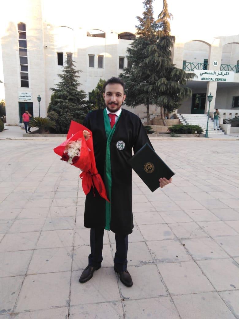 شادي رياض المناصرة  .. مبارك التخرج