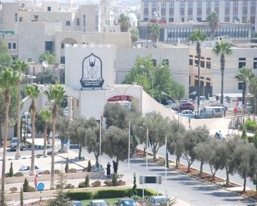 (اليرموك) تطرح عطاء كليتي الطب والصيدلة بتمويل من المنحة الخليجية