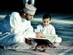 حكم من لم يعلم ابنه الصلاة