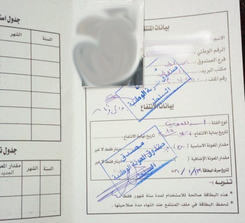 """بالصور  .. طفل اردني يعاني من شلل دماغي والده في السجن ووالدته تناشد اهل الخير مساعدتها """"وثائق"""""""