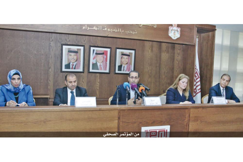 «الثقافة» تشهر اللجنة الوطنية الأردنية لذاكرة العالم