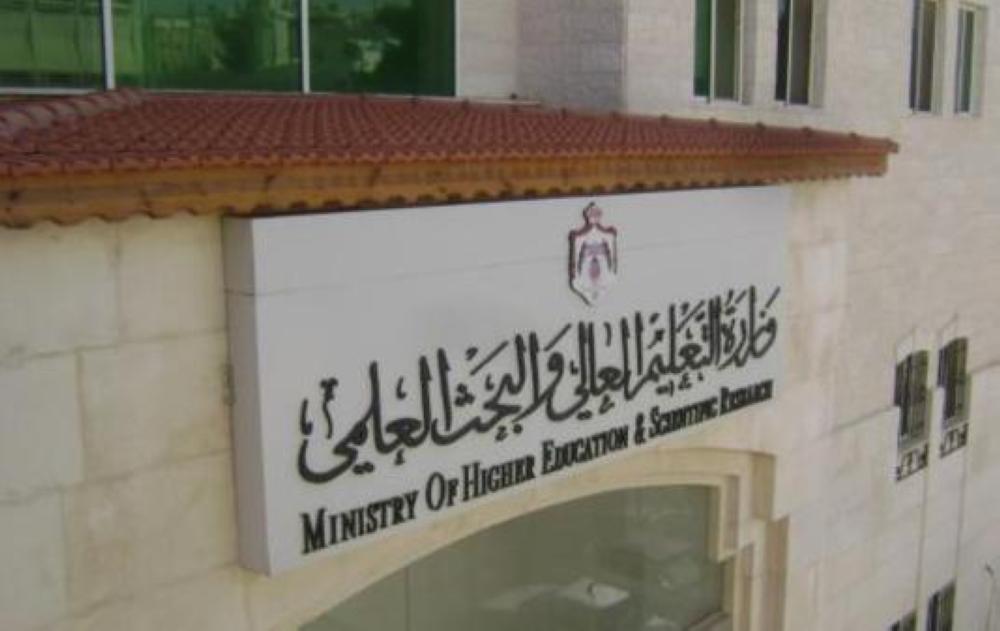 وزارة التعليم العالي تدعم بحوث موجهة للتعامل مع فايروس كورونا في الأردن