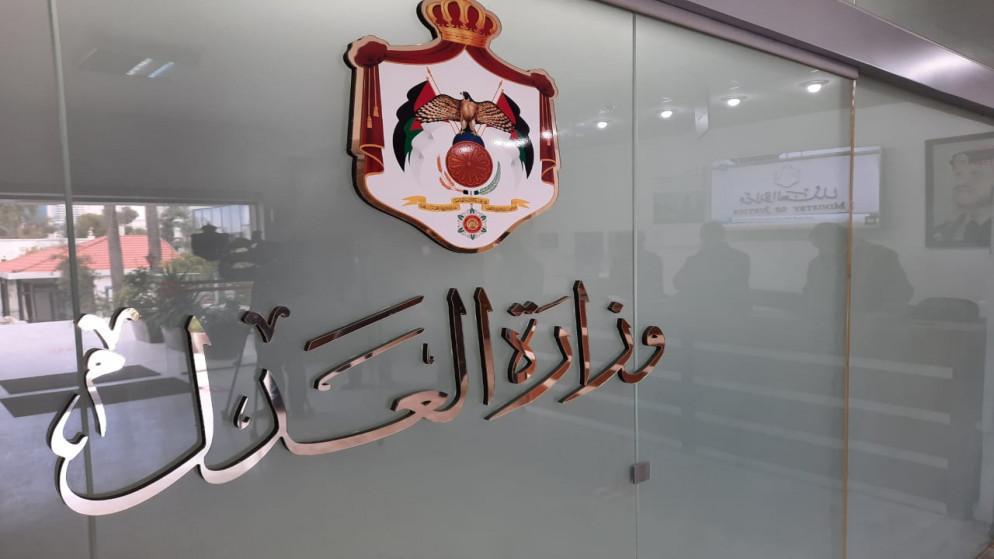 54 محاميا يؤدون اليمين القانونية أمام وزير العدل