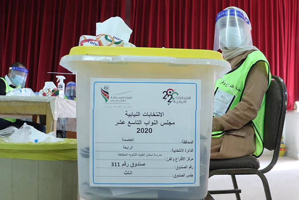 الوطني لحقوق الإنسان: جسامة بعض الانتهاكات عابت العملية الانتخابية برمتها