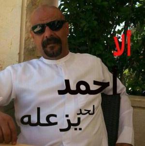 تهنئة بخطوبة محمد نجل الشيخ ابو سلامة التعمري