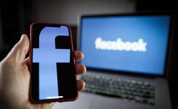 طرق لتغيير إعدادات الخصوصية لبعض منشورات فيسبوك