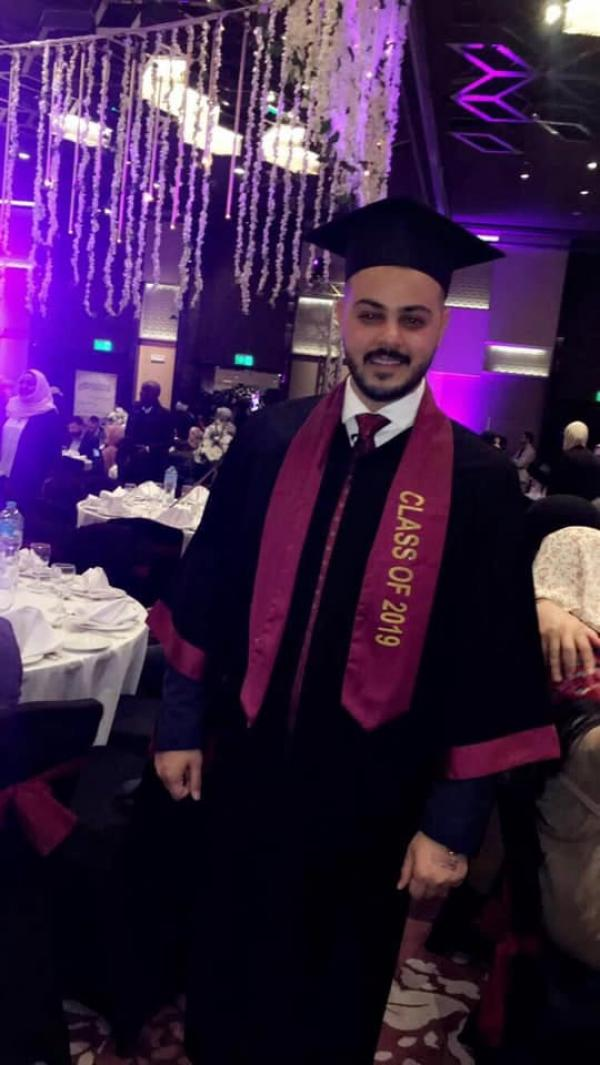 الدكتور محمد احمد فارس القيسي  ..  مبارك التخرج