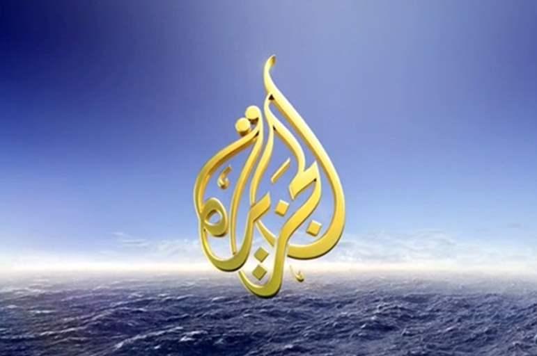 """أمير سعودي يكشف عن اتفاق لشراء """"الجزيرة"""" و تحويلها لقناة سعودية رسمية"""