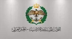الجيش يعلن اسماء 1500 مستحق لقرض الاسكان