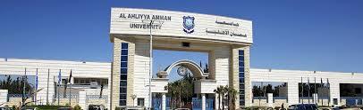 جامعة عمان الاهلية تعلن عن فتح باب القبول والتسجيل لبرامج البكالوريوس والماجستير
