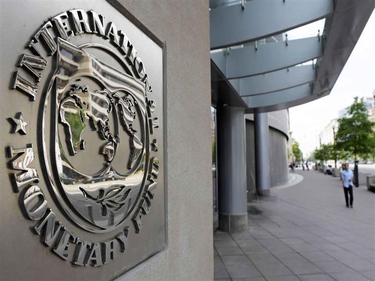 """وزير المالية: زيارة وفد صندوق النقد الدولي دورية  ..  """"تفاصيل"""""""
