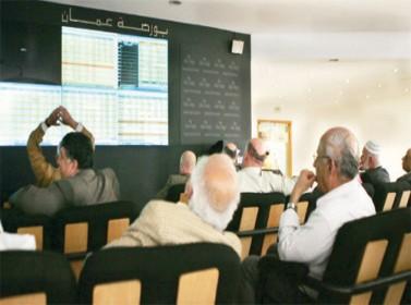 بورصة عمان ترتفع عقب 5 جلسات من الانخفاض