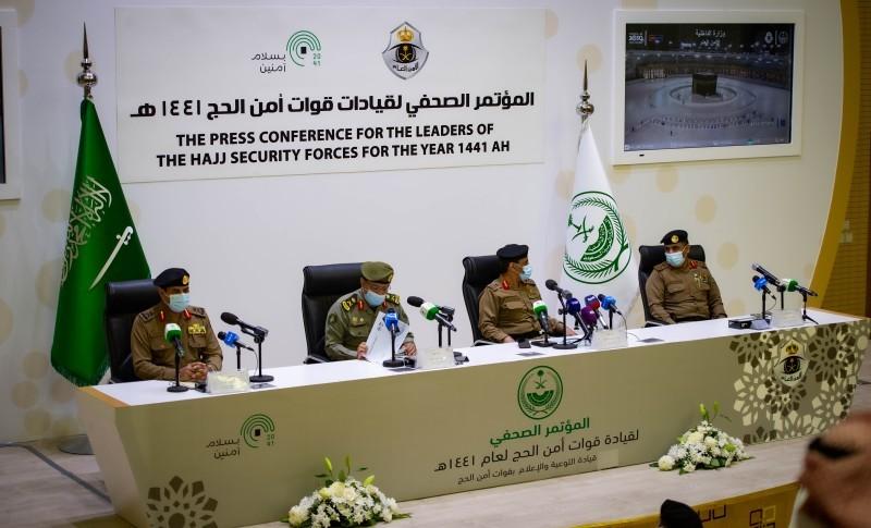 السعودية: طوق أمني شامل على المشاعر المقدسة خلال الحج  ..  وفرض غرامات مالية على المخالفين