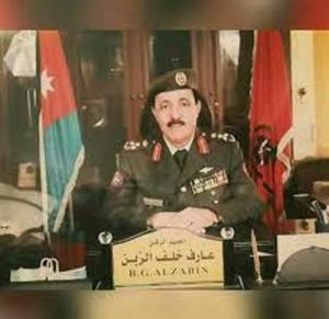 اللواء الركن عارف خلف الزبن مبارك الترفيع