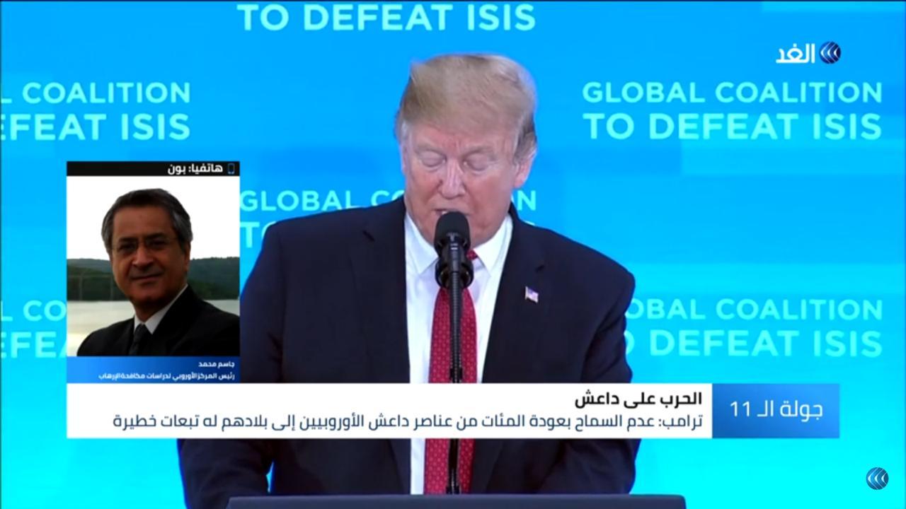 بالفيديو ..   خبير: تهديد ترامب أوروبا بسلاح داعش الإرهابي يعكس مشاكل «الأطلسي»