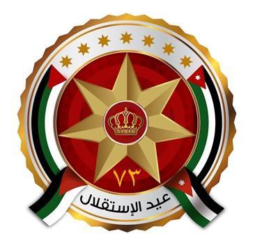 المحامي مروان معايعة يهنئ الملك الأسرة الأردنية بعيد الاستقلال