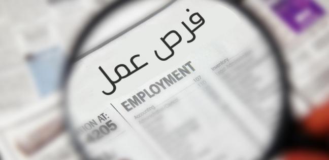 مطلوب مدير نادي رياضي في عُمان